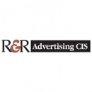 R&R (логотип R&R ADVERTISING CIS)