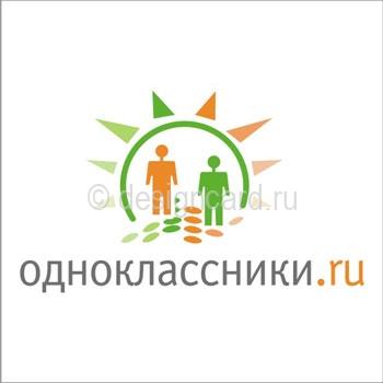 Ру логотип одноклассники ру