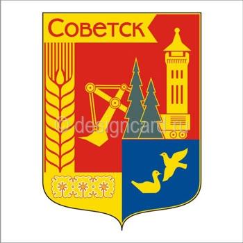 знакомства кировская обл город советск