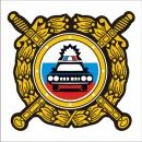 Скачать векторный логотип Управления ГИБДД